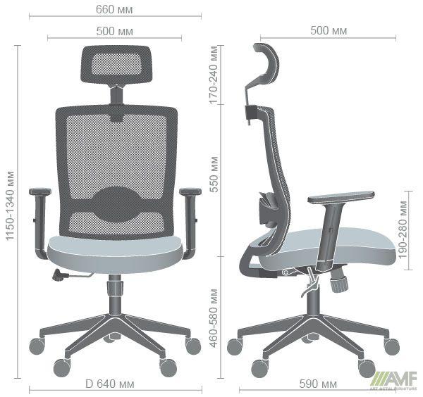 Характеристики Кресло Xenon HB черный/лазурь