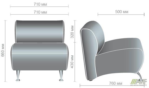 Характеристики Диван Каролина одноместный модуль Неаполь N-20