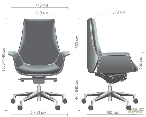 Характеристики Кресло Bernard LB Brown/Dark Grey
