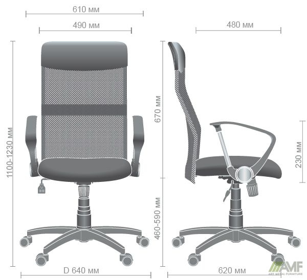 Характеристики Кресло Ultra сиденье А-1/спинка Сетка синяя, вставка Скаден черный