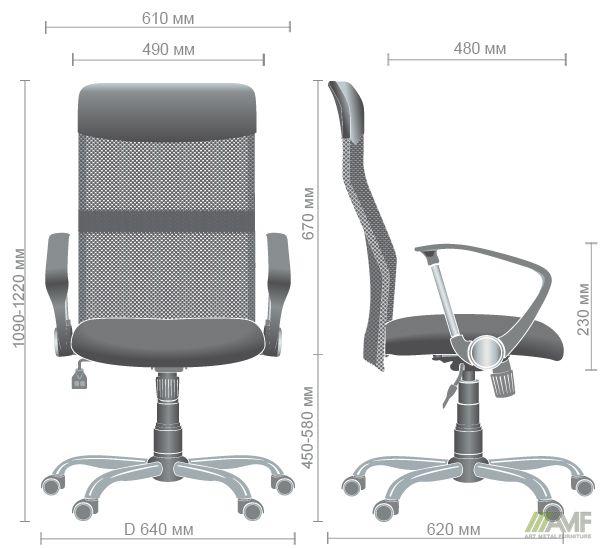 Характеристики Кресло Ultra Хром сиденье А-1/спинка Сетка красная, вставка Скаден черный