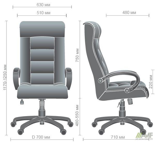 Характеристики Кресло Роял Пластик Софт Неаполь N-20