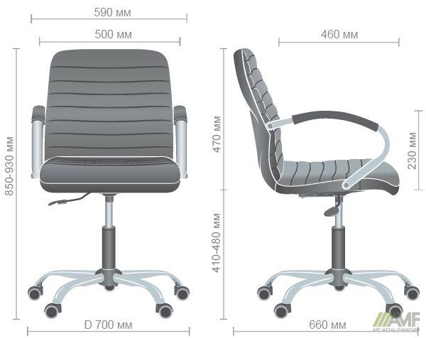 Характеристики Кресло Фридом LB Хром Tilt Неаполь N-20
