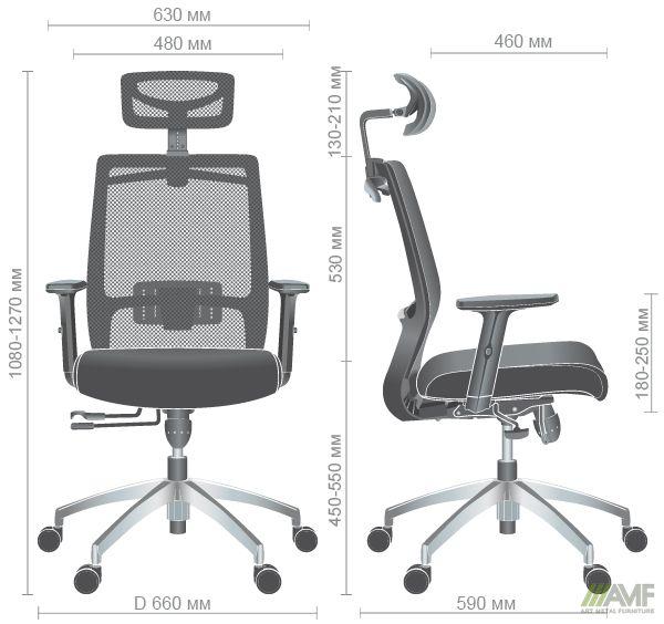 Характеристики Кресло Install Black Alum Grey/Green