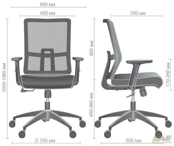Характеристики Кресло Fix Black Black/ Black