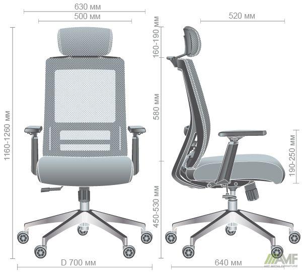 Характеристики Кресло Self светло-голубой/серый
