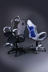 Кресло Матрикс-1 Белый, сиденье Сетка черная/спинка Сетка черная - интерьер - фото 10