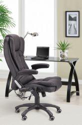 Кресло массажное Бали (KD-DO8025) - интерьер - фото 1