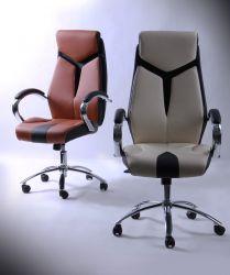 Кресло Прайм Хром Неаполь N-32 вставка Неаполь N-17 перфорир. - интерьер - фото 1