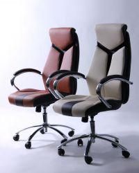 Кресло Прайм MB Хром Неаполь N-20 вставка Неаполь N-20 перфорир. - интерьер - фото 2