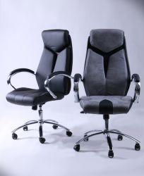 Кресло Прайм MB Хром Неаполь N-20 вставка Неаполь N-20 перфорир. - интерьер - фото 6