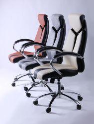 Кресло Прайм MB Хром Неаполь N-20 вставка Неаполь N-20 перфорир. - интерьер - фото 11