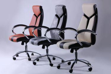 Кресло Прайм MB Хром Неаполь N-20 вставка Неаполь N-20 перфорир. - интерьер - фото 12