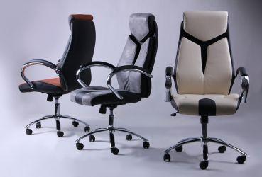 Кресло Прайм MB Хром Неаполь N-20 вставка Неаполь N-20 перфорир. - интерьер - фото 13