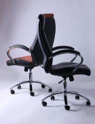 Кресло Прайм Хром Неаполь N-32 вставка Неаполь N-17 перфорир. - интерьер - фото 14