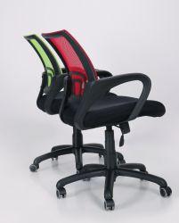 Кресло Веб сиденье Сетка черная/спинка Сетка синяя - интерьер - фото 13