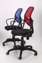 Кресло Бит Color/АМФ-8 сиденье Сетка серая/спинка Сетка оранжевая - интерьер - фото 9