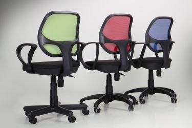 Кресло Байт/АМФ-5 сиденье Сетка черная/спинка Сетка красная - интерьер - фото 4