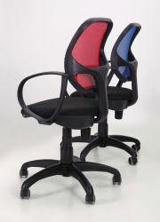 Кресло Байт/АМФ-5 сиденье Сетка черная/спинка Сетка красная - интерьер - фото 12