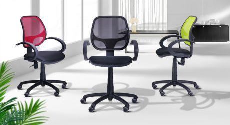 Кресло Байт/АМФ-5 сиденье Сетка черная/спинка Сетка красная - интерьер - фото 2
